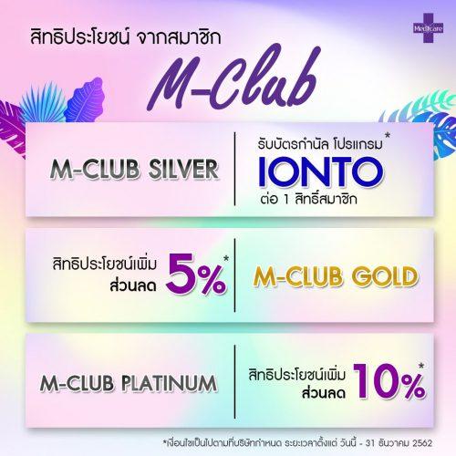 M-Club