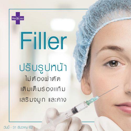 filler Neuramis Deed (980x980px)-02