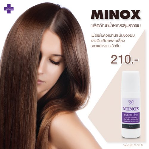minox
