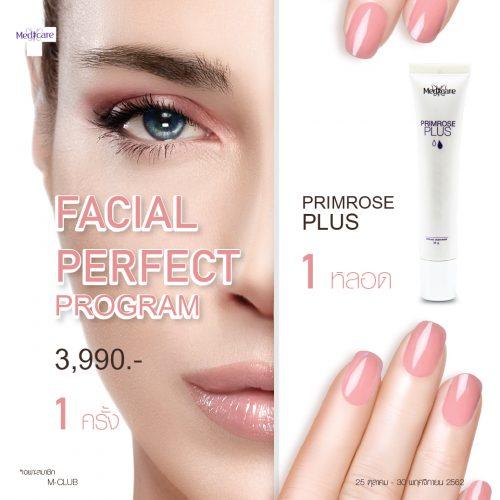 pro facial perfect พฤศจิกา 1040